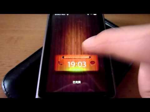 Miui Rom on HTC Desire