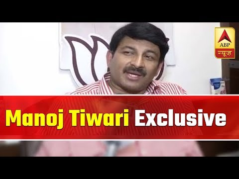 Arvind Kejriwal Should Do Some Introspection: Manoj Tiwari | ABP News