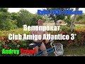 Велопрокат. Отель Club Amigo Atlantico 3*.  Куба.