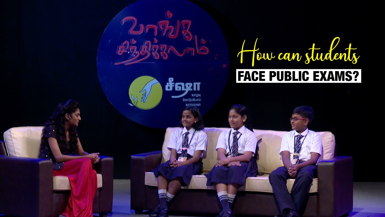 How can students face public exams?