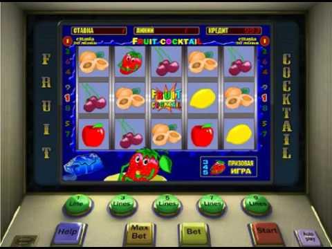 Играть клубничка без денег и регистрации автоматы