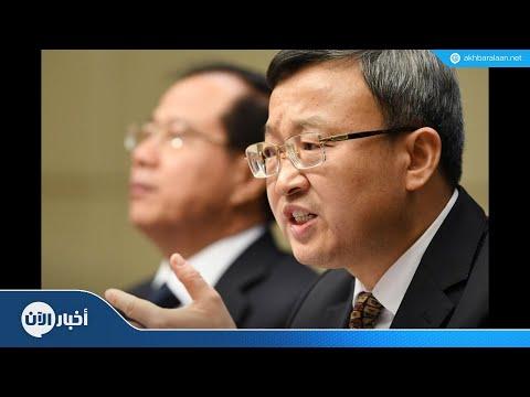 الصين: التفاوض مع أمريكا مستحيل تحت التهديد  - نشر قبل 3 ساعة
