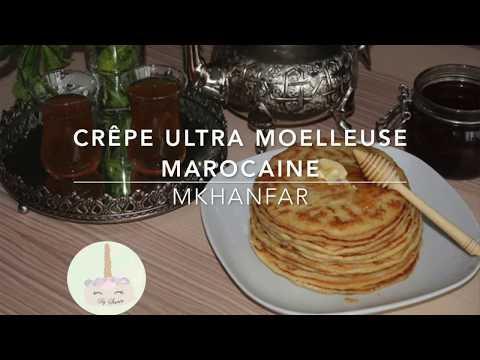 moroccan-fluffy-crepe-recipe-(mkhanfar-)