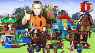 Городской транспорт игрушки и МИР МАЙНКРАФТ / LEGO MINECRAFT САМОДЕЛКА / Видео для детей