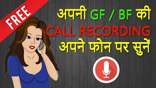Best Call Recorder For Android In Hindi | App Review Video