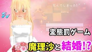 【マイクラ】多すぎぃ!敵!!クラフト part27【ゆっくり実況】