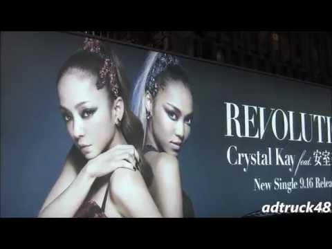Crystal Kay feat.安室奈美恵 「REVOLUTION」 宣伝トラック@渋谷
