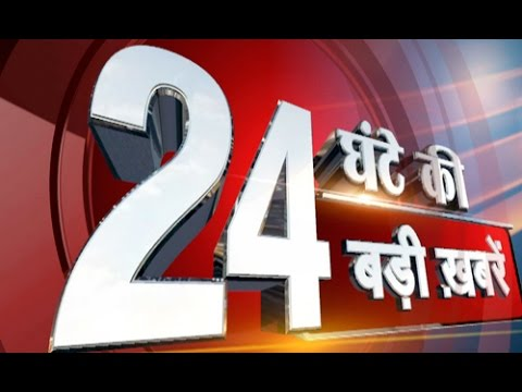 24 Hours Top News- (20-09-14)