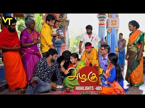Azhagu - Tamil Serial | அழகு | Episode 485 | Highlights | Sun TV Serials | Revathy | Vision Time