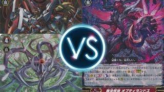 vanguard th linkjoker chaos messiah vs megacolony g darkface new gr mega win