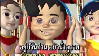 จ๊ะทิงจา Ja Ting Ja อัลบั้ม1 เพลง จ๊ะทิงจา