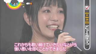 "miwa ""ballad collection""tour2016@日本武道館ファイナル / ShowBiz&エンタ"