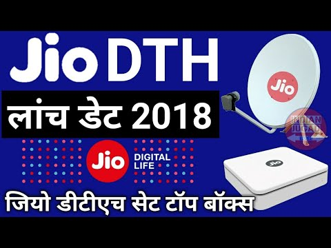 Jio DTH Launch Date | Reliance Jio FTTH Broadband & Jio DTH May launch in 2018