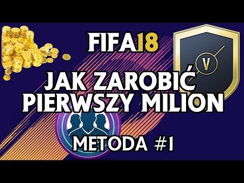 💰 JAK ZAROBIĆ PIERWSZY MILION #1 - PRE-SBC WAŻNYCH MECZÓW FIFA18 FUT 💰