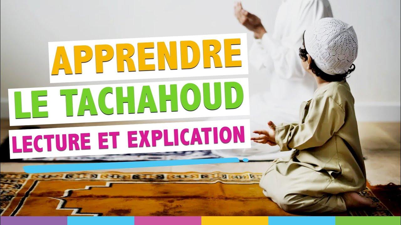 Apprendre le tachahoud : Lecture et explication