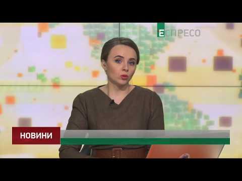 США підтримують Україну