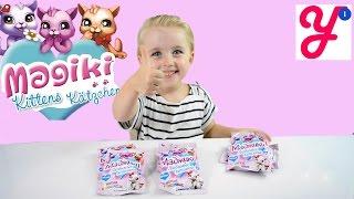 Маджики Любимые котята DeAgostini Пакетики с сюрпризами - Magiki Kittens blind packs
