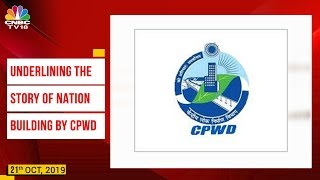 CPWD Committed To Innovative Development For A New India