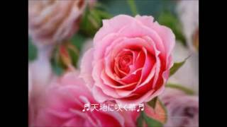 Baixar 【和風 Japanese-Style H/MIX】 ♪天地に咲く華♪ 著作権フリーBGM. Free from Copyrights.