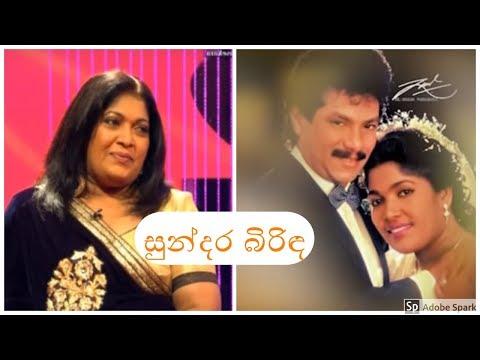 Sundara Birinda with Sydney Chandrasekara | EP 30 | 10th August 2016