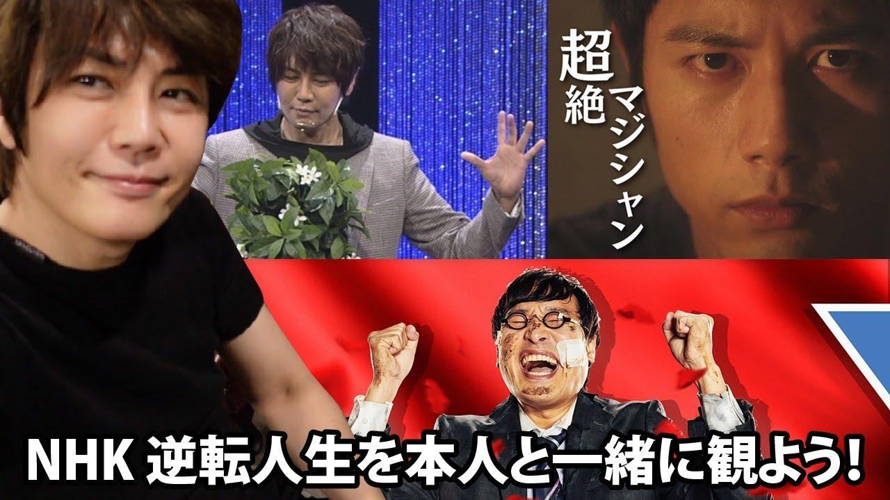 人生 逆転 NHK「逆転人生」「宗教2世 親に束縛された人生からの脱出」『解毒』著者出演