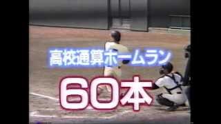 1992 ドラフト候補 松井秀喜 thumbnail