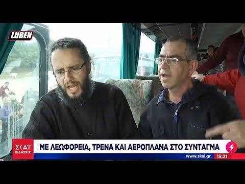 Μην παραχαράσσετε την ιστορία, η Μακεδονία είναι μία MEGAMIX | Luben TV