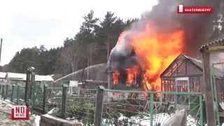Жуткий пожар. В доме рвались газовые баллоны