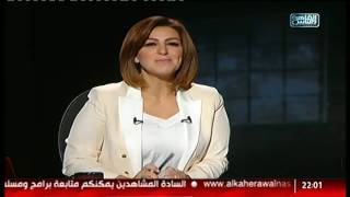 أحمد سالم: اللى هيتكلم فى السياسة مش هيحصله وطيب .. و دينا: السياسة ممنوع!