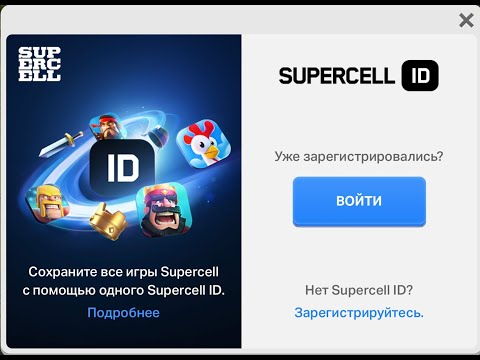 КАК СМЕНИТЬ ПОЧТУ SUPERCELL ID?|НОВОСТИ BRAWL STARS|