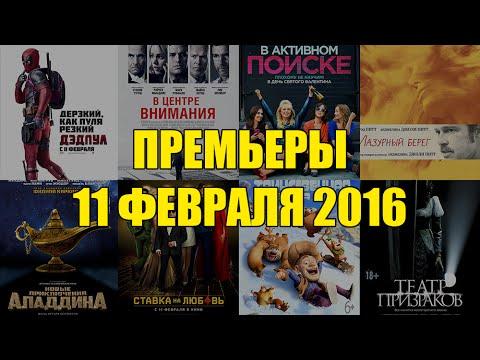 Смотреть хорошее кино фильмы и сериалы онлайн бесплатно в