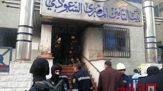 الحماية المدنية تسيطر على حريق بيت التأمين المصري السعودي (اتفرج)