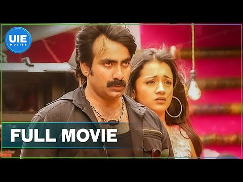 Madhura Thimiru Tamil Full Movie