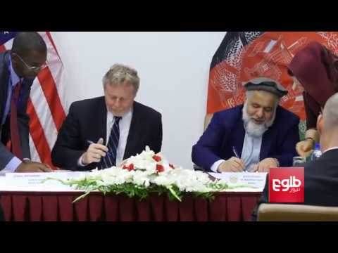 US Embassy Renews Support to Afghan Legal System
