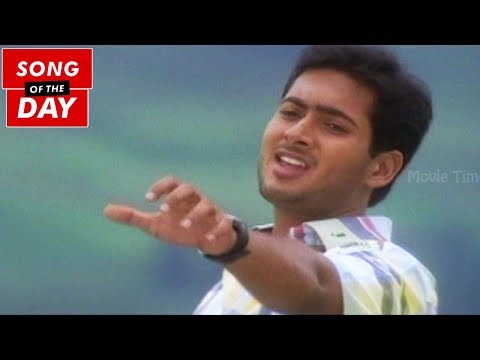 Song Of The Day # 52 || Telugu Movies Video Songs || Movie Time Cinema