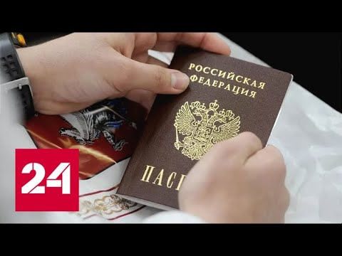 ДНР, ЛНР, Евросоюз и российские паспорта для жителей Донбасса: мнения экспертов - Россия 24