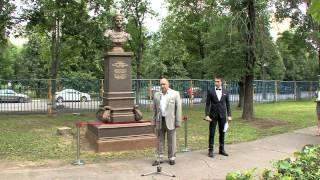 Памятник Панину-Коломенкину в РГУФКСМиТ (ГЦОЛИФК)