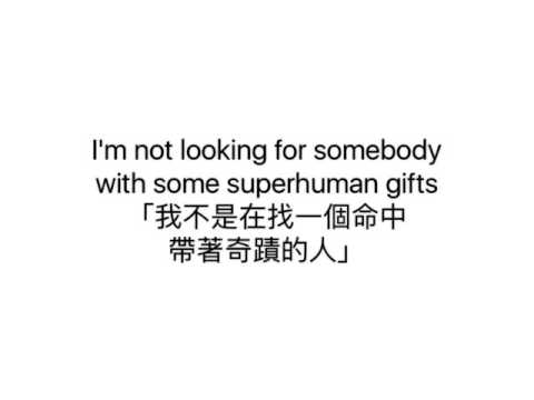 The Chainsmokers & Coldplay - Something Just Like This(中文歌詞翻譯)