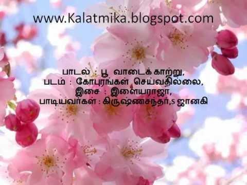 Poovaadai Kaatru Tamil Karaoke For Male Singers