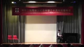 C Y Ma 20th Anniversary Musical Performance - Jackson and the Singing Stone Part 1