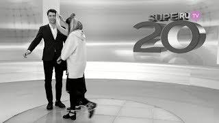Супер 20 за кадром  Дмитрий Оленин