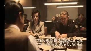 """日本国憲法 誕生の真相 ~ 映画「日本の青空」(30分ダイジェスト) Truth of """"The Birth of the Constitution of Japan"""""""