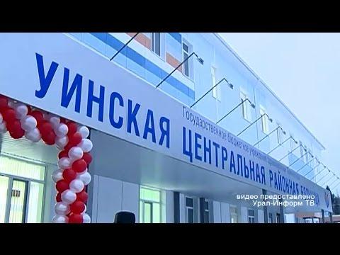 Василевская главный врач стоматологической поликлиники
