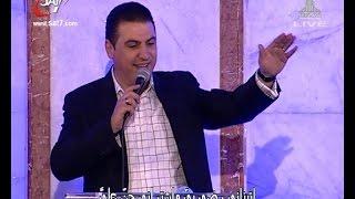 ترنيمة اتبناني ورضي بيّ - المرنم زياد شحاده - أيام الحصاد ببنى سويف