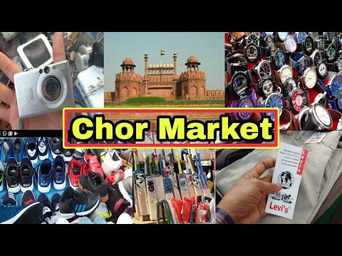 Chor Bazaar- Delhi | Cheapest Market in India. (Luxurious shoes, cloths & electronics)