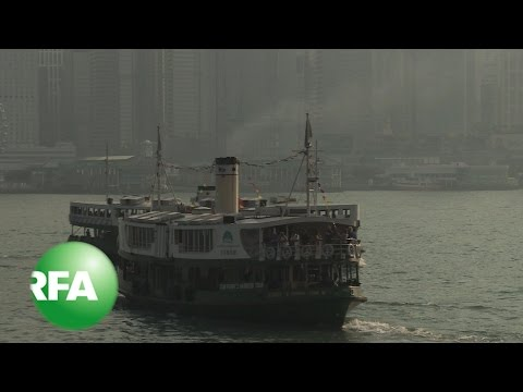 Ferry Still Only Way to Go for Some Hong Kong Commuters