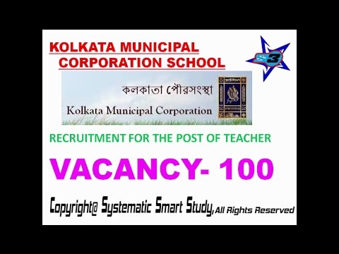 RECRUITMENT OF TEACHER IN KMC SCHOOL