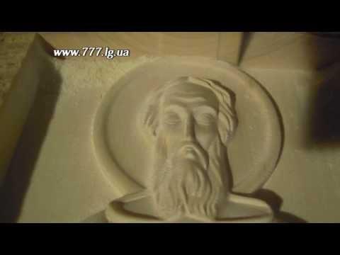 www.777.lg.ua - Фрезерование иконы Святой Николай