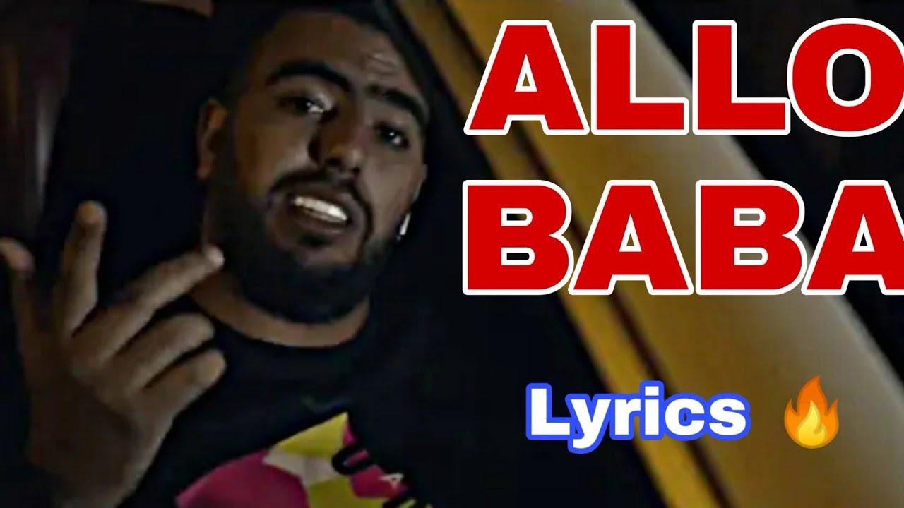 Download Lbenj - Allo Baba (Ofiiciel video) lyrics