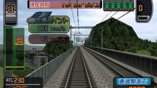 Repeat youtube video 電車でGO!新幹線 山陽新幹線編 ひかりレールスター381号 新大阪→博多